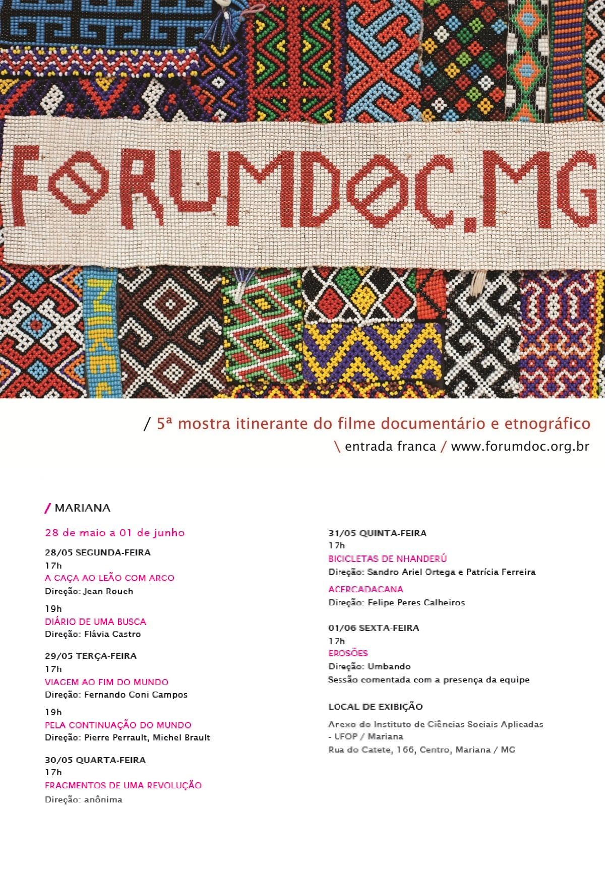 FORUMDOC.MG – Festival do Filme Documentário e Etnográfico e Itinerância Estadual do FORUMDOC.BH